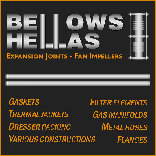 bellows hellas