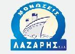 Lazaris Ltd