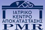PHYSICAL MEDICINE REHABILITATION CENTER (PMR)