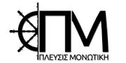 PLEFSIS MONOTIKI