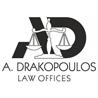 DRAKOPOULOS, LAW OFFICES