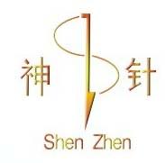 Chongqing Xinye Marine Casting Co. Ltd