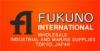 FUKUNO INTERNATIONAL CO. LTD