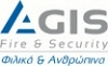 Agis Fire Security