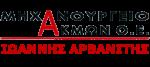 Akmon S.A. (I.Arvanitis - V.Kanelaki O.E.)