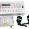 Graviner Oil Mist Detection System