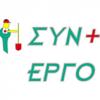 SIN+ERGO Ltd.