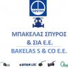 S. BAKELAS AND CO EE