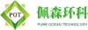 SHANDONG PURE OCEAN TECHNOLOGY CO., LTD.